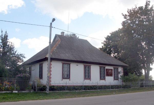Городокский Центр культуры и быта
