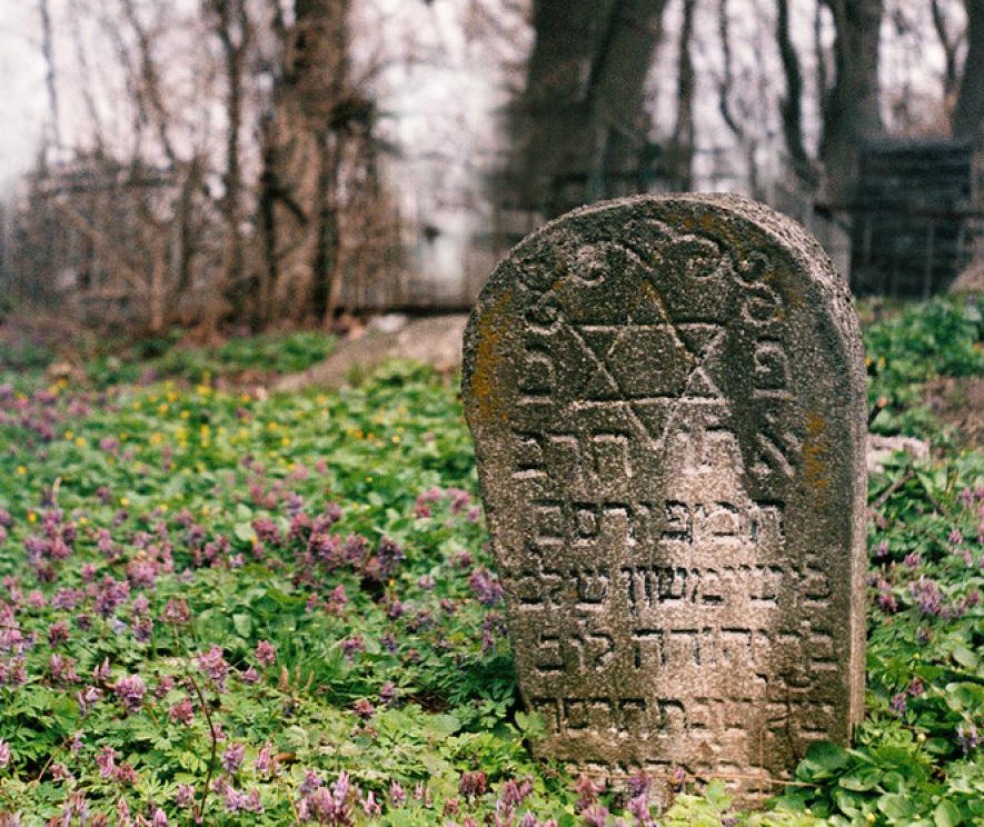 Еврейское кладбище - Городок